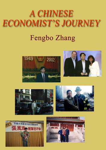 A Chinese Economist's Journey by Fengbo Zhang