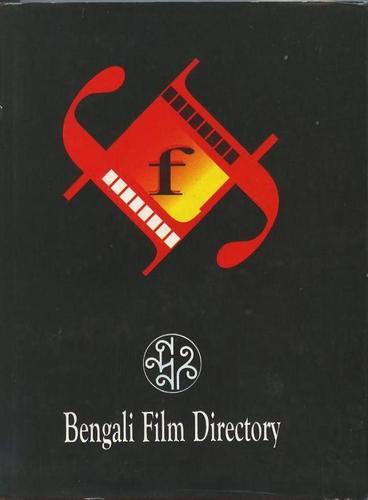 Bengali film directory by [editor, Ansu Sur ; compiled by Abhijit Goswami]